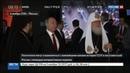 Новости на Россия 24 • Владимирская икона Божьей Матери стала централем экспонатом выстаки в Манеже