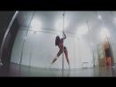 Slow exot Nina Kozub