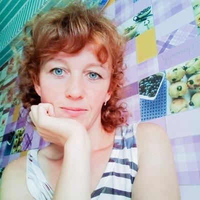 Лена Яковлева