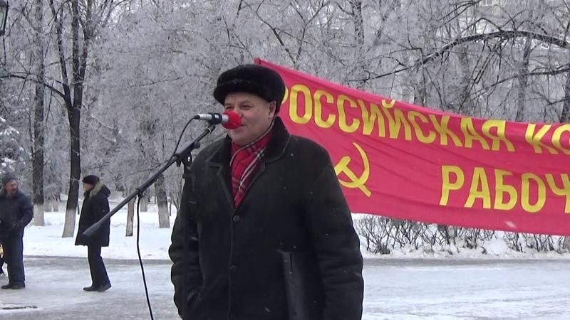 Выступление А.К. Черепанова на митинге 15 декабря 2018 г. в Тюмени - акция Неделя народного гнева