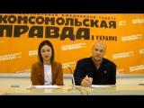 Конференция КП - Павел Вишняков и Юлия Сахневич. Часть первая