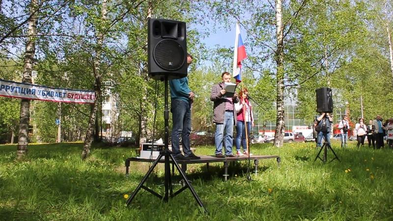 Митинг против коррупции Сыктывкар 12 06 2017