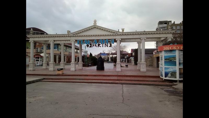 Анапа Прогулка по зимней Паралии в Витязево
