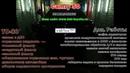 Camry 50 13г в 80000км ТО 80 и куча доп работ на весь день Интервальное видео