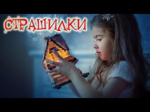Мультики про miss katy – СТРАШИЛКИ для детей – Куклы LOL, 3 часа ночи, ОНО – Сборник мультфильмов