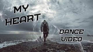 IVAN - My Heart (Dance, Танцы, Танец под Песню Ивангая, Ивангай, Eeoneguy)