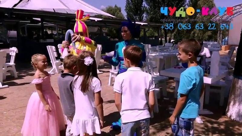 Фиксики детский праздник
