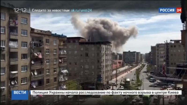 Новости на Россия 24 • На востоке Турции произошел мощный взрыв