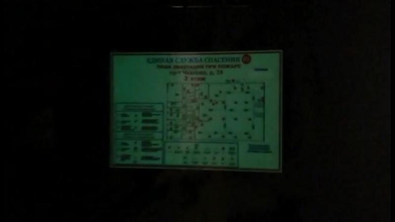 План эвакуации со светоотражающей пленкой | Типография Три Слона, Дзержинск