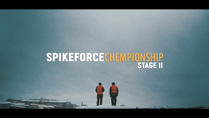 SPIKE FORCE CHEMPIONSHIP | STAGE II