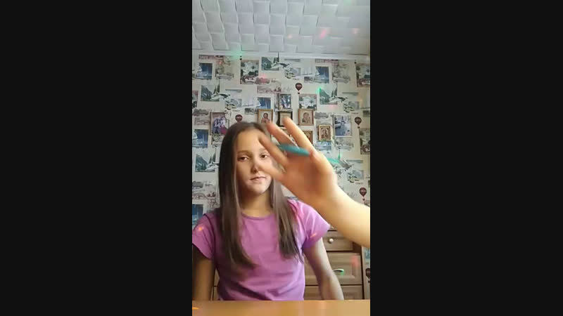 Аксинья Ерина - Live