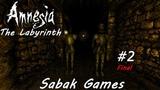 Amnesia The Labyrinth DLC - прохождение хоррор #2