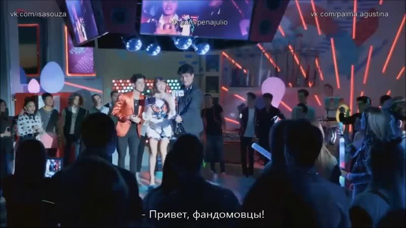 Официальный трейлер Disney BIA ›› русские субтитры