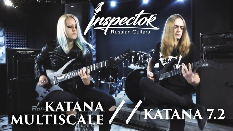 Katana Multiscale VS Katana 7.2 by Inspector Guitars