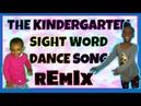 KINDERGARTEN SIGHT WORDS SONG AND DANCE VIDEO | The Kindergarten Sight Word Dance Song REMIX