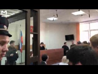 Оглашение приговора Эрику Давидычу - прямая трансляция