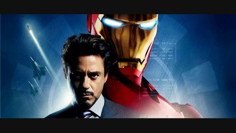 Железный человек: Трилогия (2008 - 2013). Вспомним кто положил начало Мстителям!)