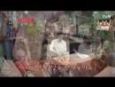 Blind Date Cafe 180617 Episode 12
