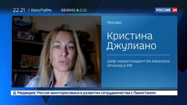 Новости на Россия 24 • Изгнание RT из Конгресса могли пролоббировать американские конкуренты