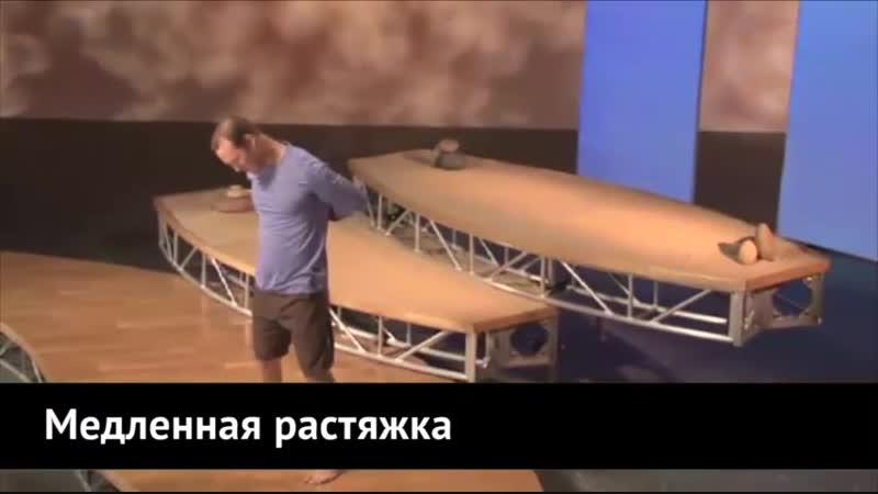 Шаг 2. Вечерняя практика Ци (продолжительность 40 минут)