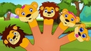 Lion Animal Finger Family Finger Family Song 2D Animation Cartoon Nursery Rhymes For Children