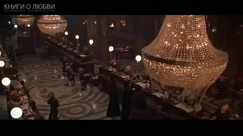 Гарри Поттер и Философский камень Русский трейлер HD