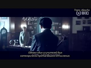 fan-made: Премьера: Фантастические твари - русские субтитры