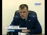 В Архангельске служитель закона попался на преступлении.