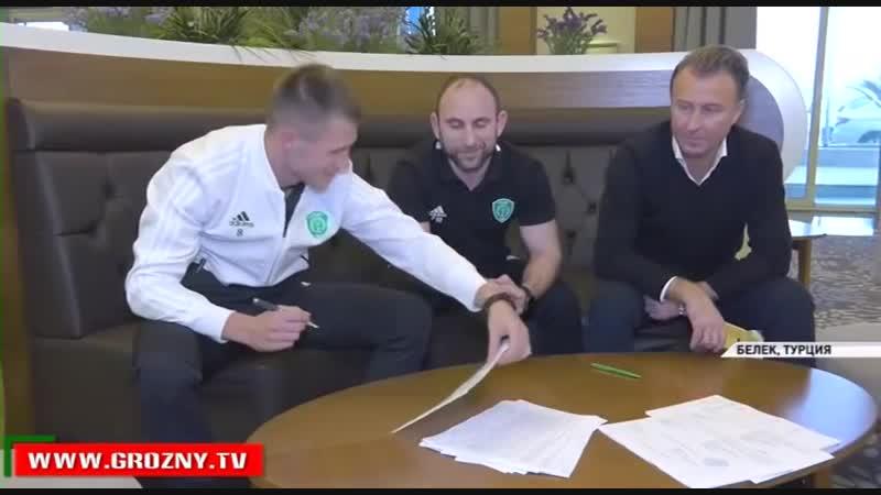 ФК Ахмат новостей от (16.01.2019)