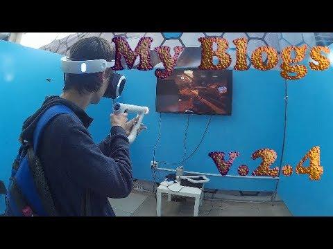 Мой Влог v.2.4 - Kinect, VR, Планетарий и т.д. Выставка Парк Роботов. Часть 2