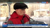 Новости на Россия 24 Пермячку без сознания три часа возили в автобусе, и она умерла