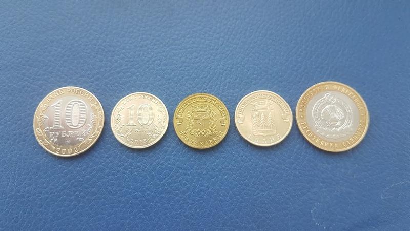 Чистка монет ГВС и БИметалл