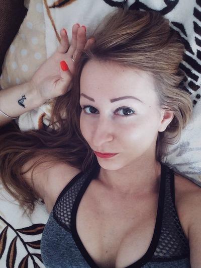 Валерия Куратова