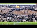 Признает ли мир Восточный Иерусалим Прогноз Игоря Коломийца на затмение солнца 13.07.2018