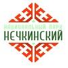 """Национальный парк """"Нечкинский"""""""