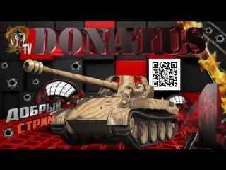 British Sherman Firefly Vc part 2 (World of Tanks عالم الدبابات)