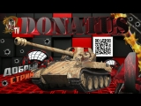 British Sherman Firefly Vc part 2 (World of Tanks