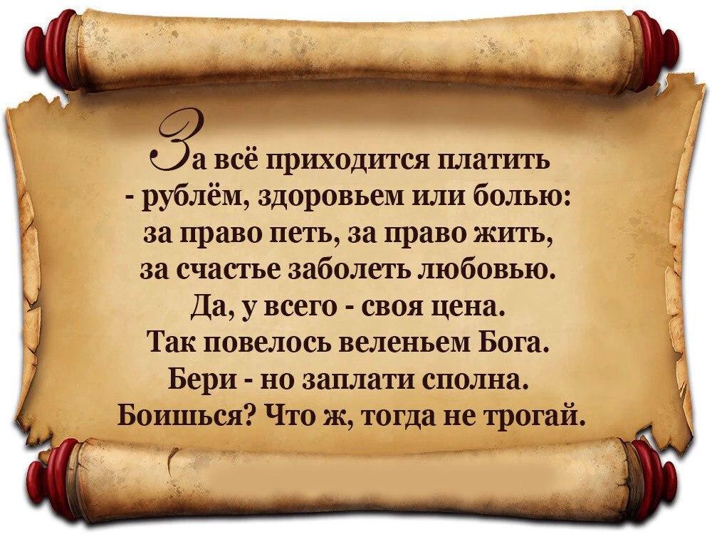 https://pp.userapi.com/c849136/v849136753/494f1/7H19--c9nhI.jpg