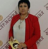 Татьяна Матросова
