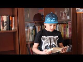 #читаемтургенева Девятилетний Александр Сурначев из г. Канска читает «Асю»