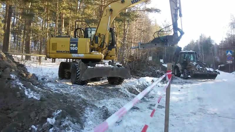 Тургояк поиск места аварии в коллекторе 12 02 2019