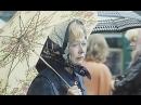 Застенчивый герой - Служебный роман, Светлана Немоляева 1977 (Белла Ахмадулина)