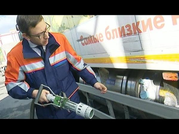 Заправка сжиженным природным газом в Челябинске