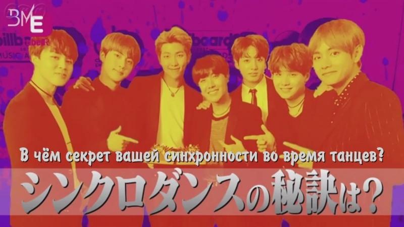 [RUS SUB][21.03.18] J-Hope Jimin Full Interview @ R no Housoku