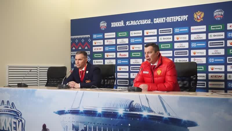 Пресс-конференция Ильи Воробьева после матча с Финляндией 16.12.2018