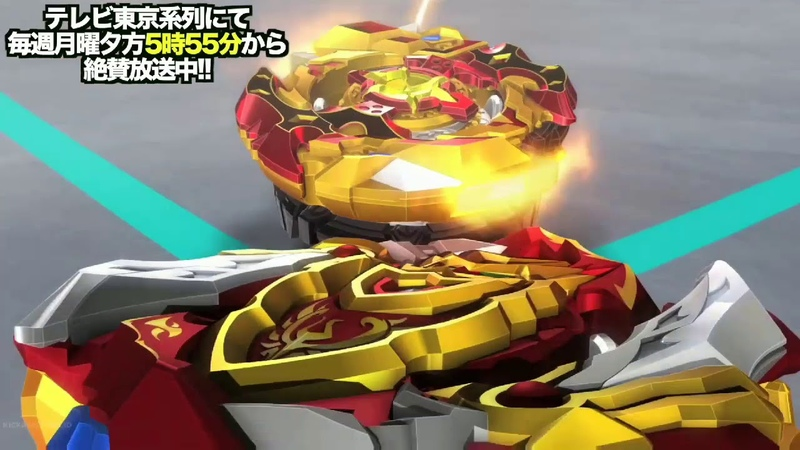 爆旋陀螺 擊爆戰魂.超Z 38集 Beyblade Burst Chouzetsu Episode 38 