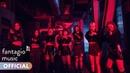 Weki Meki 위키미키 - Crush MV