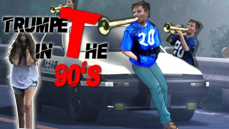 🎺 TRUMPET in the 90's 🎺