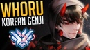 Best Of WhoRu Korean Genji God - Overwatch Montage