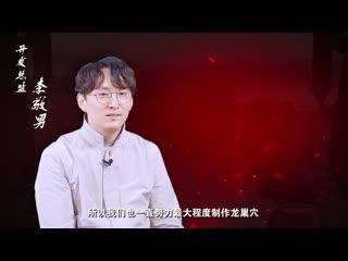 """龙之谷""""红莲·巡礼""""新主城纪录片,解读东方秘境红莲宫!"""